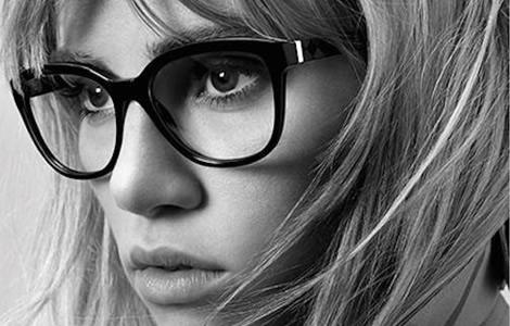 Monture de lunettes sur Haubourdin